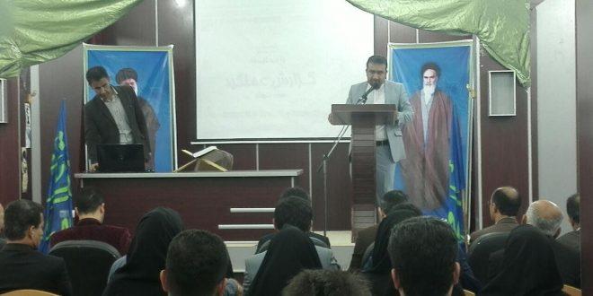 دکتر محمود نقیزاده پنجمین رئیس دانشگاه پیام نور ایذه شد