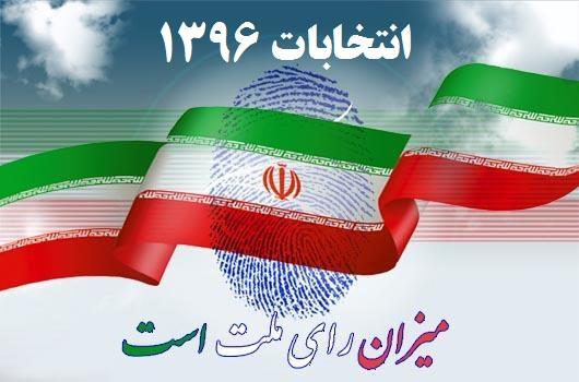 انتخابات۹۶ در سه هزار و ۵۰۰ شعبه اخذ رای خوزستان برگزار میشود