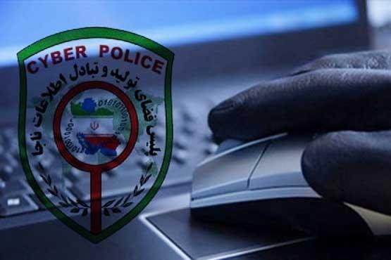 عامل فروش سوالات امتحان نهایی توسط پلیس فتا ایذه شناسایی شد